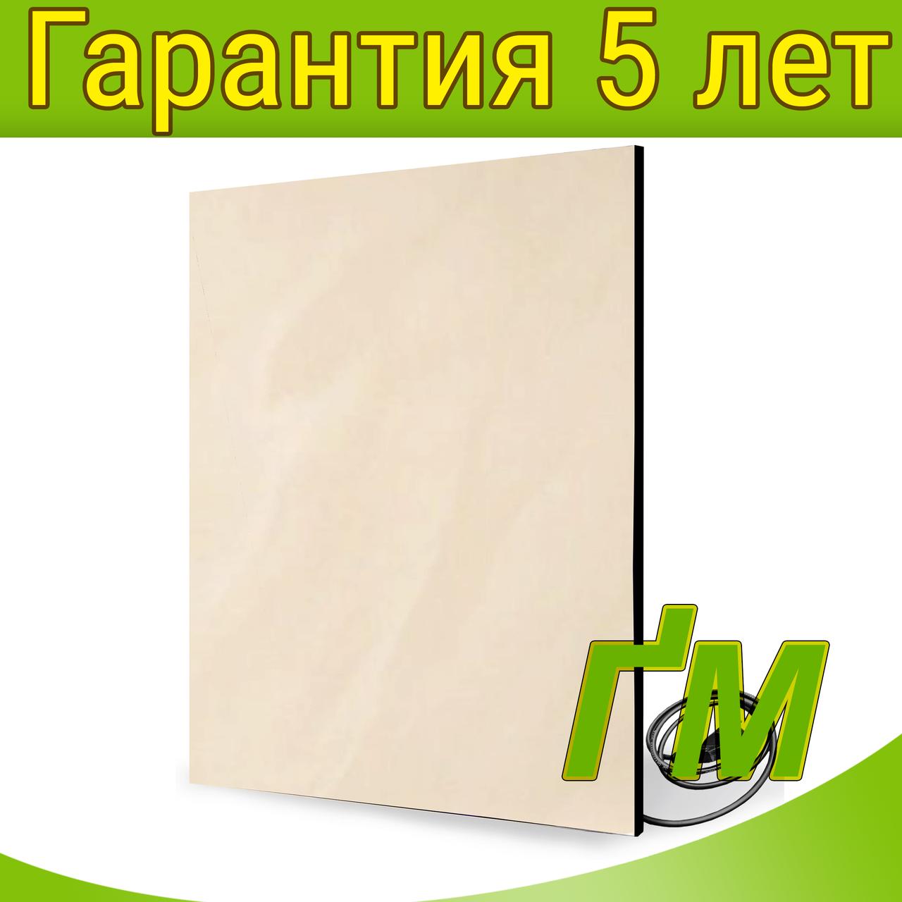 Обогреватель керамический Ceramic 350/220 Standart (Beige)