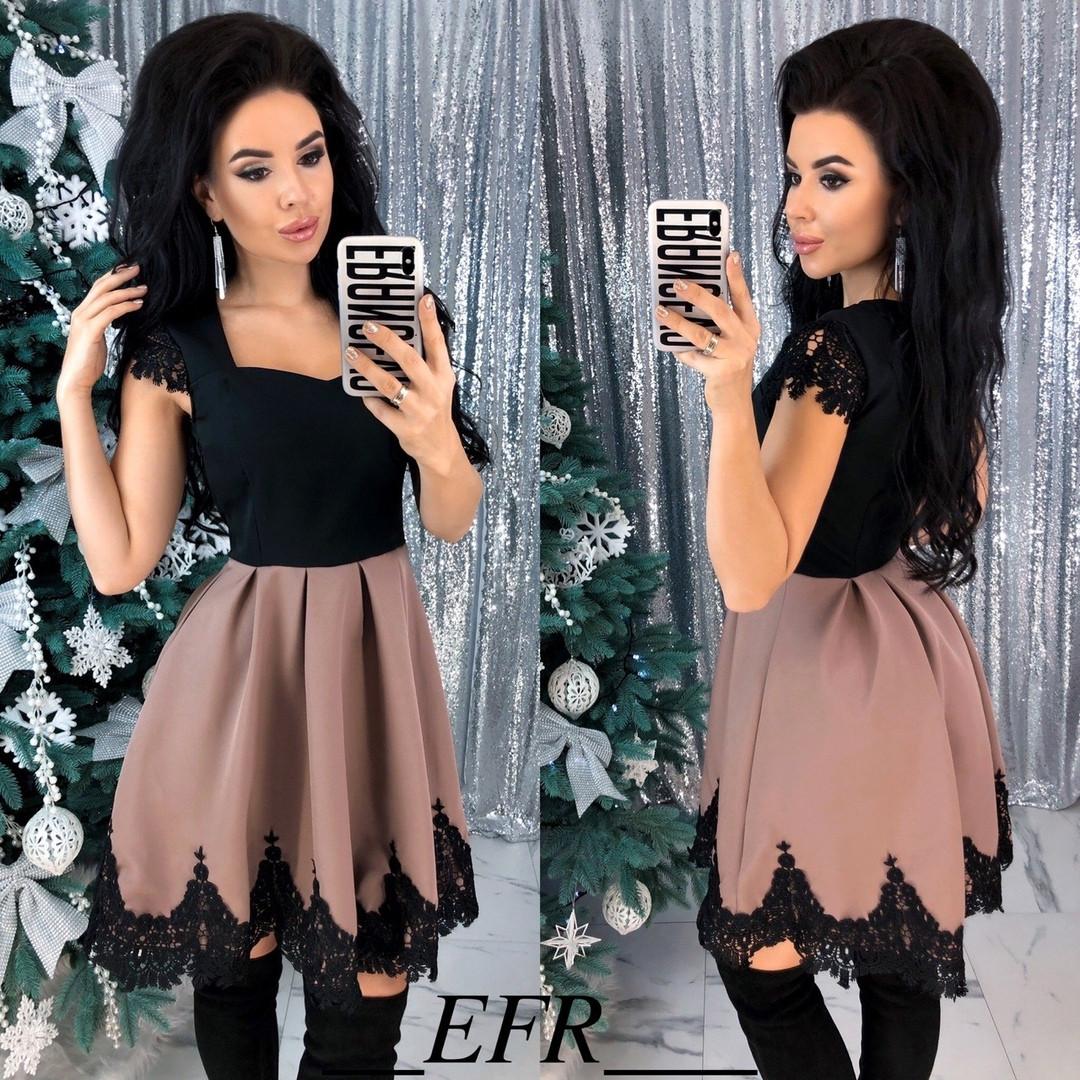 Платье пи483