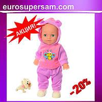 Пупсы кукла пупс Интерактивный пупс Интерактивная кукла Пупс детский Кукла - Пупс