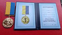 Медаль 25 років виводу військ з Афганістану з документом, фото 1
