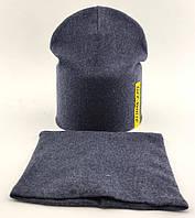 Оптом шапки с 50 по 54 размер с хомутом трикотажная детская шапка головные уборы детские опт, фото 1