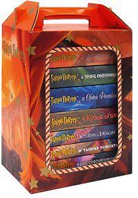 Гарри Поттер Золотой подарок из 7 книг Дж. К. Роулинг