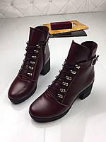 Ботинки на удобном каблуке