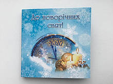 Медаль жетон Монетного двору До новорічних свят. 2020. Рік пацюка. До новорічних свят