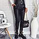 Кожаные женские брюки аф3240, фото 2