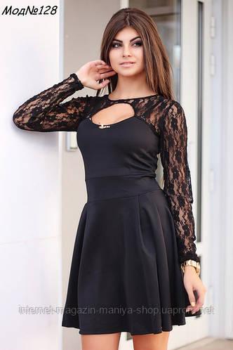 Платье гипюровый рукав