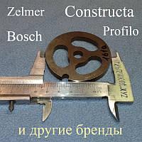 Сито NR8 для мясорубки Zelmer,Bosch, Constructa, Profilo (для начинки колбасы)