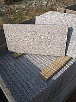 Гранитная плита мощения. ПОКОСТОВКА 600х300х30 мм, фото 2