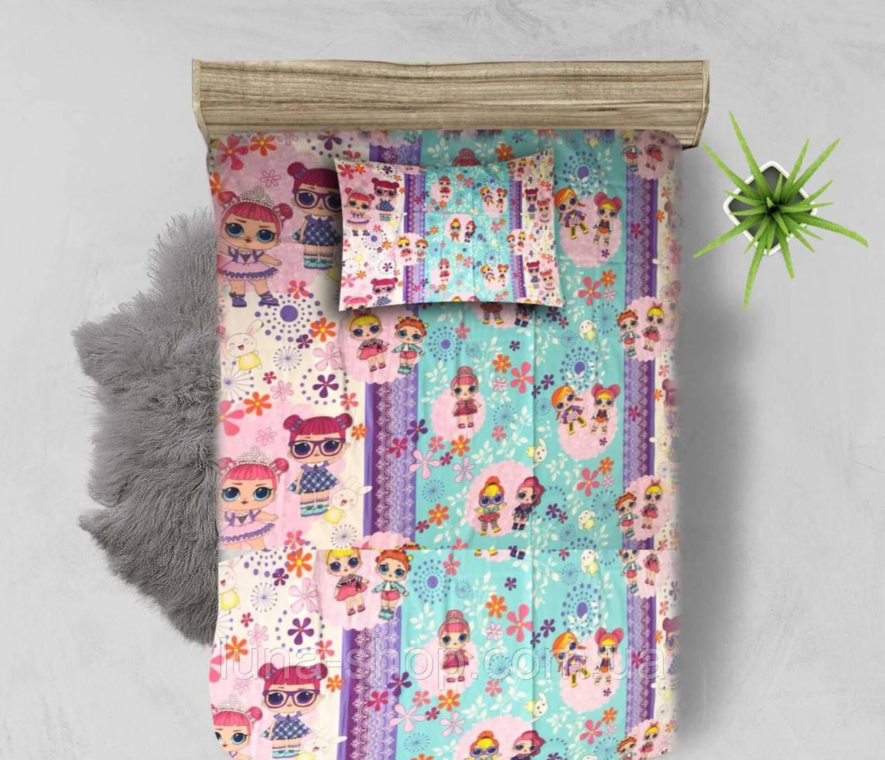Комплект Лол в детскую кроватку/садик с резинкой и без, бязь