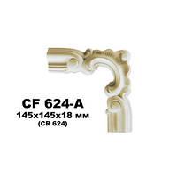 Угол декоративный CF 624A, фото 1