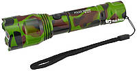 Камуфляжный тактический фонарик Police BL-8372