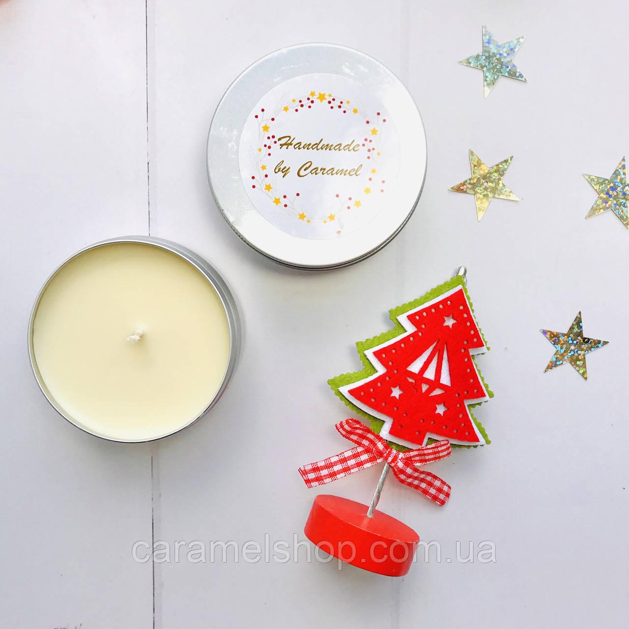 Масажна свічка соєве ароматична ручної роботи Handmade by Caramel в металевій банці 65 г