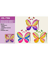 Крылья бабочки CEL-7394 с обручем и волшебной палочкой, 3 вида, в пакете 48*44см
