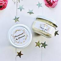 Массажная свеча соевая ароматическая ручной работы Handmade by Caramel в стеклянной банке 90 г