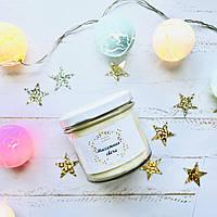Массажная свеча соевая ароматическая ручной работы Handmade by Caramel в стеклянной банке 100 г, фото 1