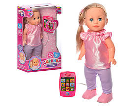 Кукла Даринка M 5445 UA