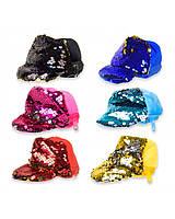"""Кошелек """"Кепка""""CEL-358 с пайетками, на змейке, 6 цветов, размер изд.10*8см,10 шт в пакете 34*24с"""
