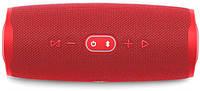 Портативная колонка JBL Charge 4 Красный/Желтый/Белый