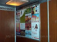 Реклама в лифтах Кривой Рог