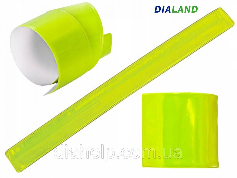 Светоотражающий SLAP браслет для безопасности детей и взрослых, зеленый 30 см
