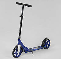 Самокат двухколесный Best Scooter 27739 синий, колеса 200 мм