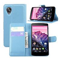 Чехол-книжка Litchie Wallet для LG Nexus 5 Голубой
