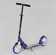 Самокат двухколесный Best Scooter 85344 фиолетовый, колеса 200 мм
