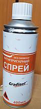 Спрей антипригарний GRADIENT (400мл.)