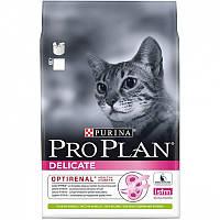 ПроПлан Пурина PURINA ProPlan Delicate Lamb Сухой корм для котов с чувствительным пищеварением с ягнёнком