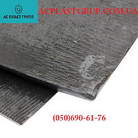 Резина губчатая пористая, лист, толщина 4.0 мм, размер 700х700 мм.