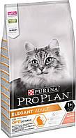 ПроПлан Пурина PURINA ProPlan Elegant Сухой корм для котов с чувствительной кожей с лососем
