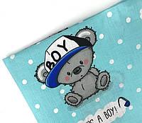 Комплект Ведмедик boy в дитячу ліжечко/садок з гумкою і без, бязь
