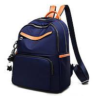 Городской рюкзак женский. Модные рюкзаки. Черный, синий и бежевый цвет. Синий