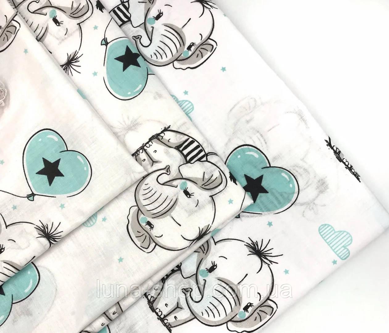Комплект Слоники в детскую кроватку/садик с резинкой и без, бязь