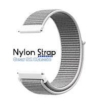 Нейлоновый Ремешок для Samsung Gear S2 Classic White