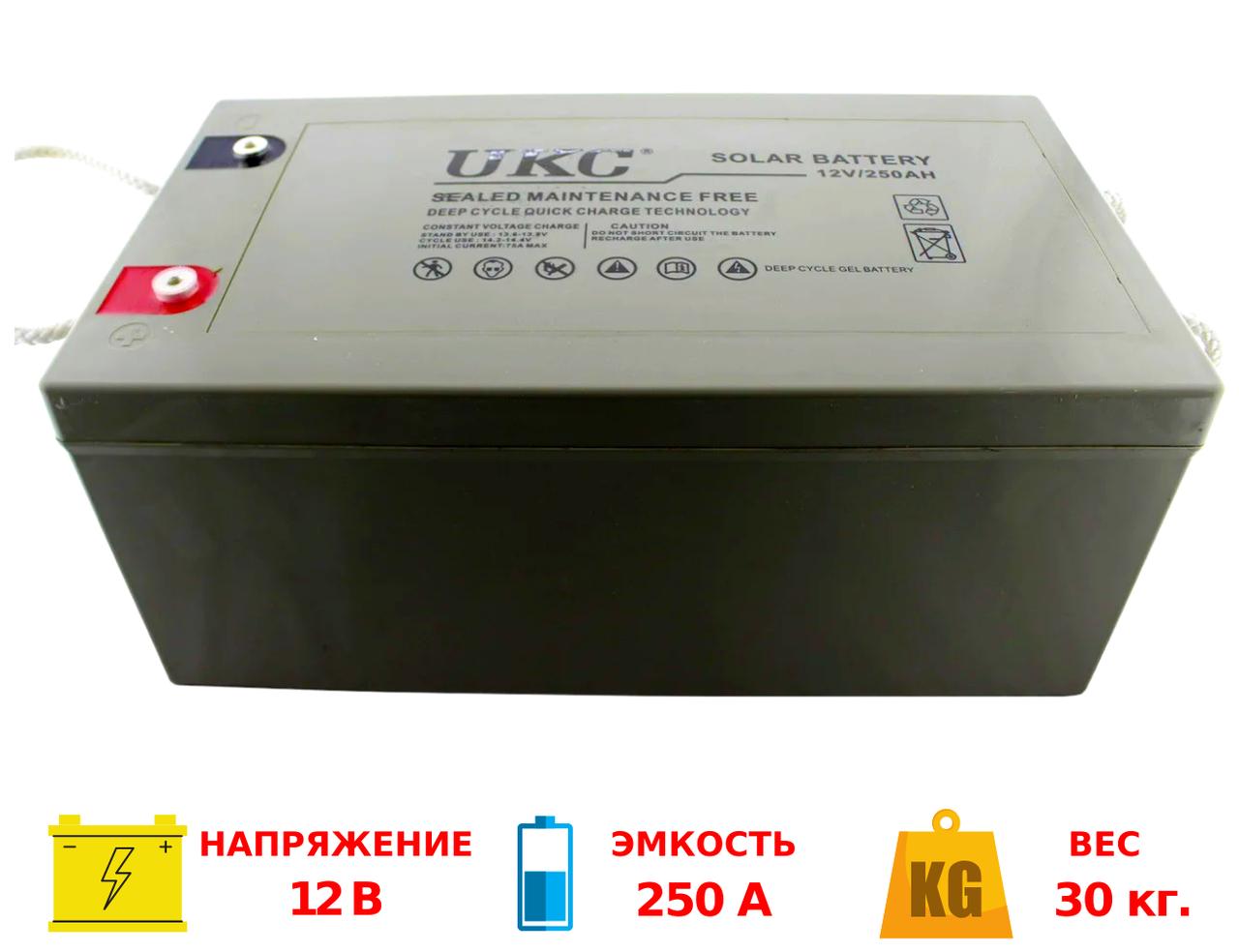 Гелиевый аккумулятор UKC Battery Gel 12V 250A