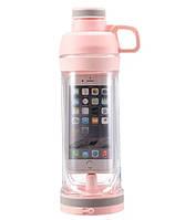 Бутылка для воды с отделением для телефона iPhone 5s Pink 1625, КОД: 1157060