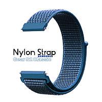 Нейлоновый Ремешок для Samsung Gear S2 Classic Cold Blue
