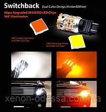 LED Дневные ходовые огни + Поворот 2 в 1 / DRL + Turning Light 2 in 1, фото 3