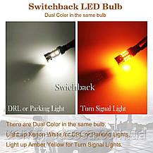 LED Дневные ходовые огни + Поворот 2 в 1 / DRL + Turning Light 2 in 1, фото 2