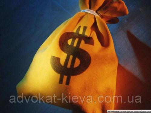 Пільги щодо сплати судового збору