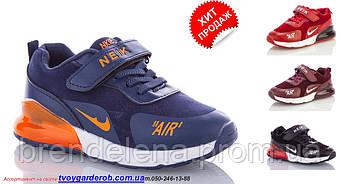 Дитячі кросівки для хлопчика GFB р26-31 ( код 2030-00)