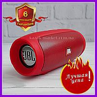 JBL CHARGE MINI 3 + Беспроводная блютуз колонка. Красная.