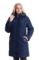 Женская демисезонная куртка большого размера «Агана» (Синяя | 52, 54, 56, 58, 60, 62, 64, 66, 68, 70)