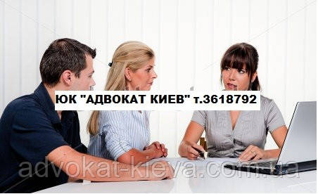 АДВОКАТ КИЕВ - КОМПЕТЕНТНОСТЬ И ДОБРОСОВЕСТНОСТЬ АДВОКАТА