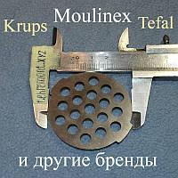 Сито для Moulinex, Krups и Tefal (D=54мм; d центра=7,5мм; d ячейки=7мм)