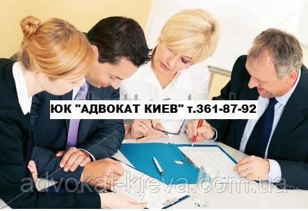 Посредник и сопровождение сделки