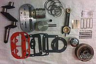 Запчасти (Оригинал) к компрессору У-43102А; СО-7Б (СО7Б, СО7А, У43102) Мелитополь