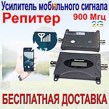 Оригинал Гарантия 12 мес. Усилитель сотовой мобильной связи 900Mhz  репитер Lintratek KW16L-GSM, фото 2
