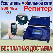 Репитер Lintratek KW16L-GSM усилитель мобильной сотовой связи 900Mhz - Полньй Комплект +Скидка +Подарок, фото 2